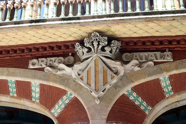 details sant pau